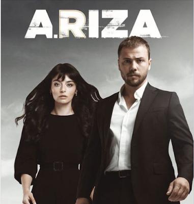 مسلسل الخطأ Ariza