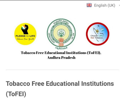 Tobacco Free Educational Institutions (ToFEI) Enter your details to proceed