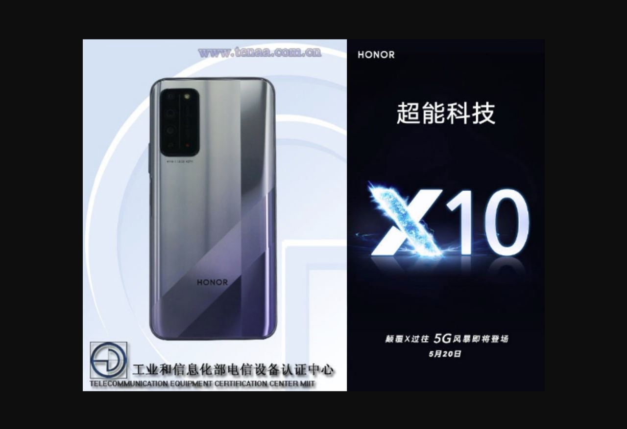 Honor X10 5G showed excellent results in tests