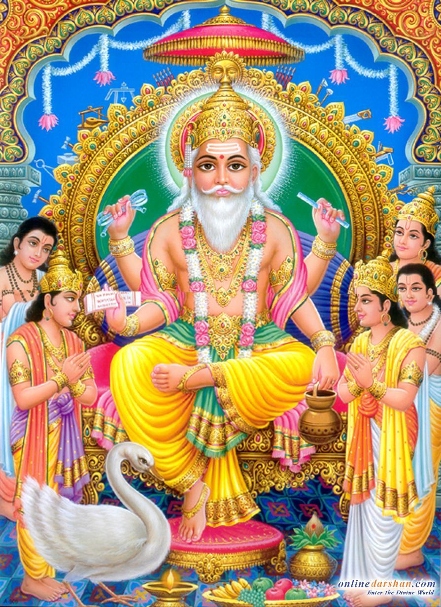 God Goddess Hindu God Goddess Indian God Goddess God