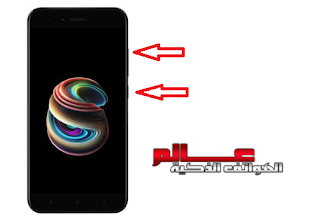طريقة ﺍﻋﺎﺩﺓ ﺿﺒﻂ ﺍﻟﻤﺼﻨﻊ شاومي مي Xiaomi Mi A1