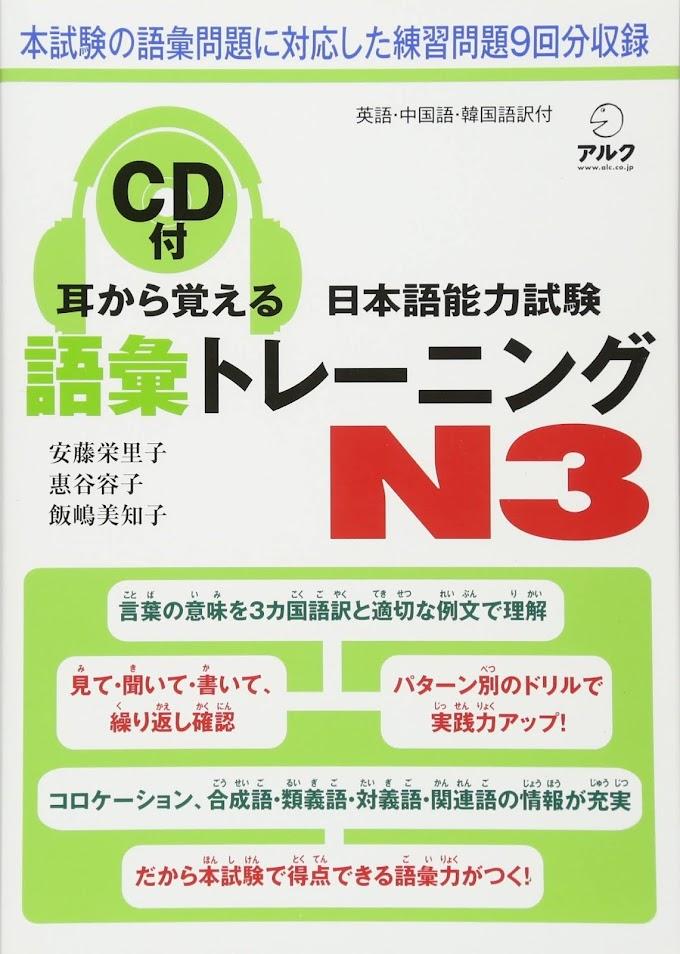 耳から覚えるN3 Full Ví dụ Bài 1