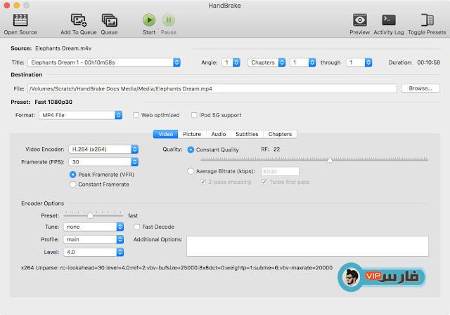 كيفية تحويل ملفات الفيديو من WMV إلى MP4 مجاناً
