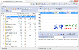 GetFoldersize Portable 免安裝版,資料夾檔案佔硬碟容量大小顯示軟體