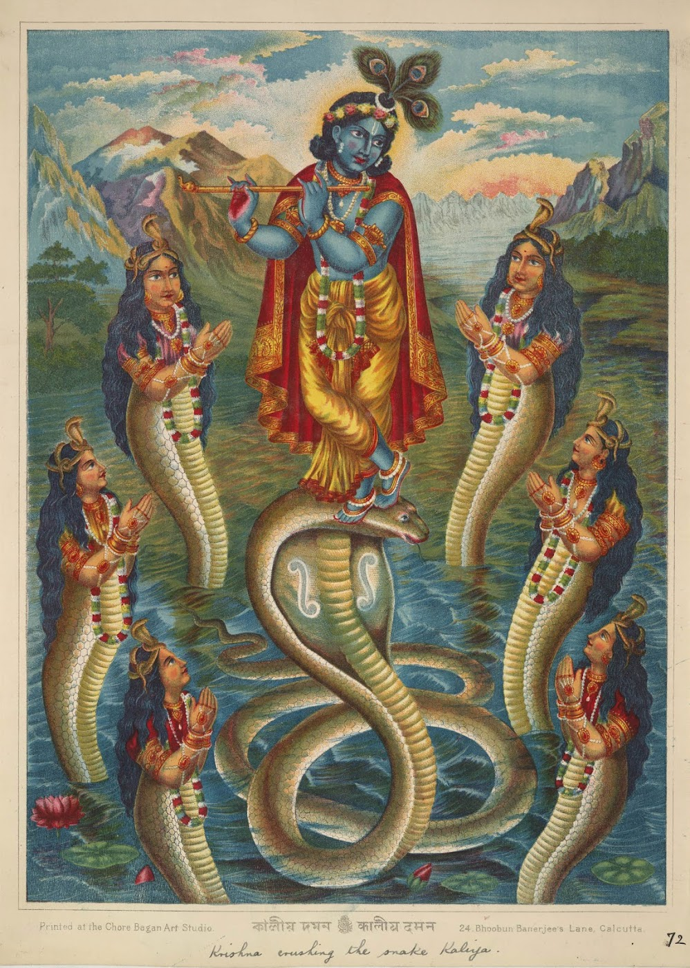 Krishna Dancing on Snake Demon Kaliya and Surrounded by the Naginis in River Jumna - Lithograph Print, Chore Bagan Art Studio, Calcutta (Kolkata) Circa 1895