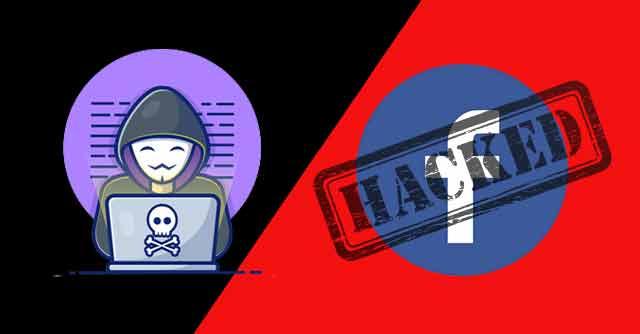फेसबुक हैक अकाउंट रिकवर करें