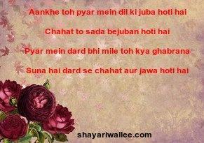pyaar sms in hindi