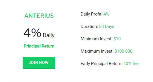 Инвестиционные планы Anterius LTD
