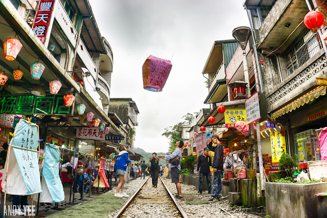 Shifen with Pingxi Sky Lantern