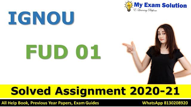 FUD 01 SOLVED ASSIGNMENT 2020-21 in Urdu