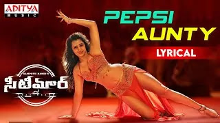 Pepsi-Aunty-English-Lyrics-Gopichand-Tamannahh