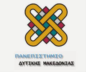 Πανεπιστήμιο Δυτικής Μακεδονίας-Τμήμα Μηχανικών Ορυκτών Πόρων | Προκήρυξη θέσεων υποψήφιων διδακτόρων.