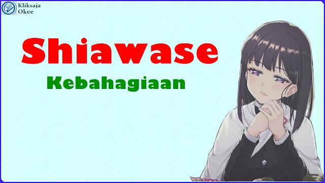 Shiawase Lyrics