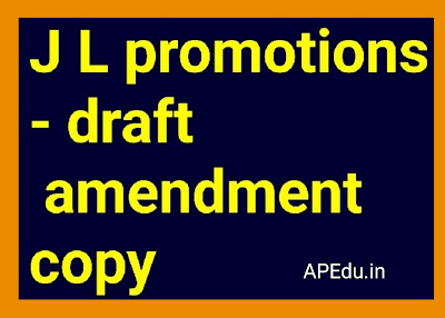 J L promotions - draft   amendment  copy
