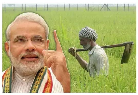 Modi सरकार भेजेगी इस योजना के तहत किसानों के बैंक खातों में 53,000 करोड़ रुपये!