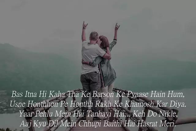 dard shayari hd image download