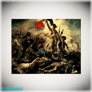 Πίνακας Eugene Delacroix (Η ελευθερία οδηγεί το λαό, 1830)