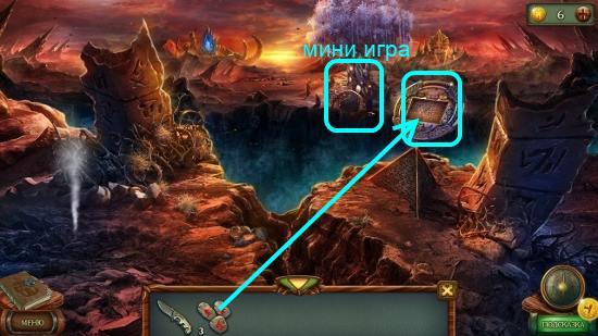 вставляем все рунные камни на свои места в игре наследие 3 дерево силы