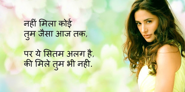Whatsapp Shayari In Hindi 2017 Hindi Whatsapp Status