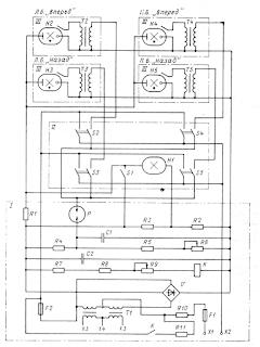 Схема светоимпульсной отмашки