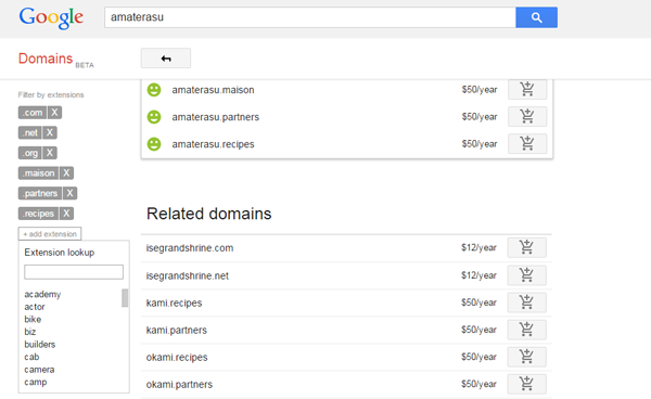 List nama domain di Google Domains