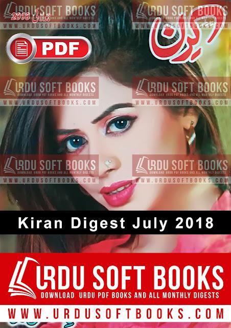 Kiran Digest July 2018