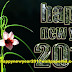 Happy New Year 2017 Wishes Messages for friends