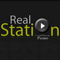 Real Station Radio