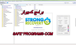 strong recovery شرح