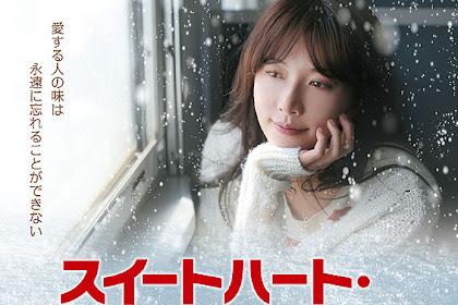 Sinopsis Sweetheart Chocolate (2012) - Japanese Movie