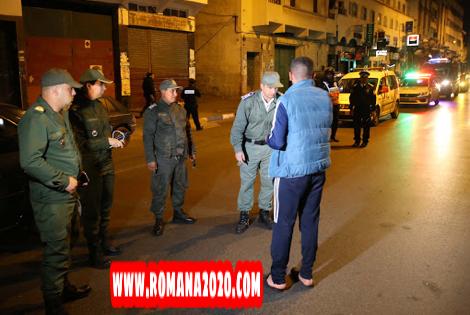 أخبار المغرب السلطات تحدد حالات الاستثناء من قرار حظر التنقل الليلي برمضان ramadan