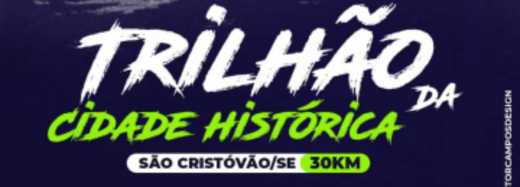 TRILHÃO DA CIDADE HISTÓRICA