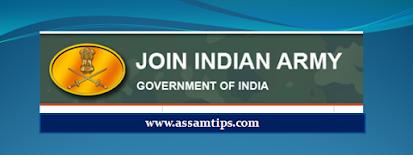 Indian Army Women DG Soldier Recruitment 2021
