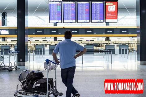 أخبار المغرب: أسوأ السيناريوهات يتوقع استمرار إغلاق المطارات إلى نهاية 2020 بسبب فيروس كورونا المستجد covid-19 corona virus كوفيد-19