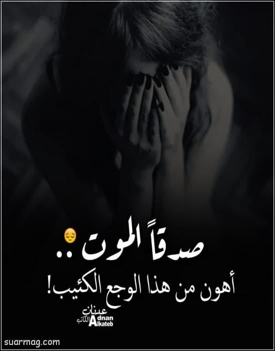 خلفيات واتس حزينه 9   Sad WhatsApp Wallpapers 9