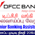 Vacancy In DFCC Bank   Post Of - Senior Banking Assistant