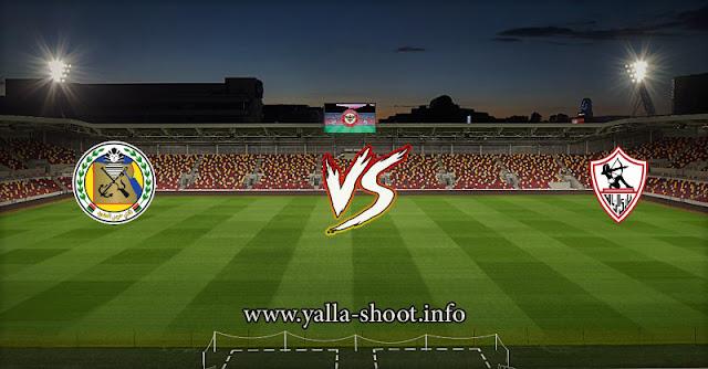 مشاهدة مباراة الزمالك وحرس الحدود بث مباشر اليوم الأربعاء 14-4-2021 يلا شوت الجديد في الدوري