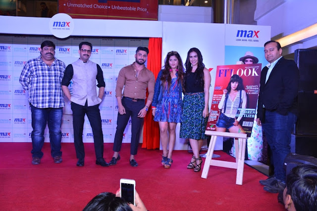 Unveiling of the FitLook magazinecover