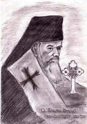 kyriakh-a-Loyka-H-Megalh-Psaria-Velimirivits«Aenai-EpAnastasi