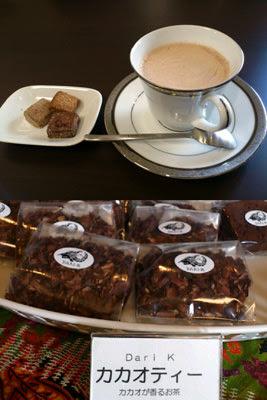 Dari K Rumah Cacao