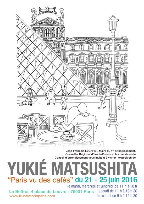 Beffroi_2016 by Yukié Matsushita