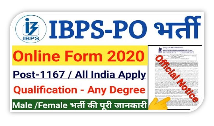 IBPS-PO-Application-Form-2020