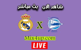 مشاهدة مباراة ريال مدريد وديبورتيفو ألافيس بث مباشر اليوم بتاريخ 28-11-2020 في الدوري الاسباني