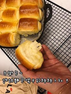 烘焙 | 用麵包機做微波麵包/手撕包!