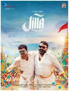 jilla tamil movie vijay kajal aggarwal poster