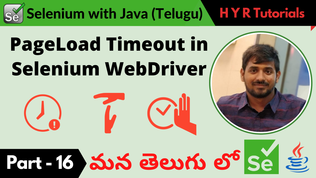 PageLoadTimeout in Selenium WebDriver