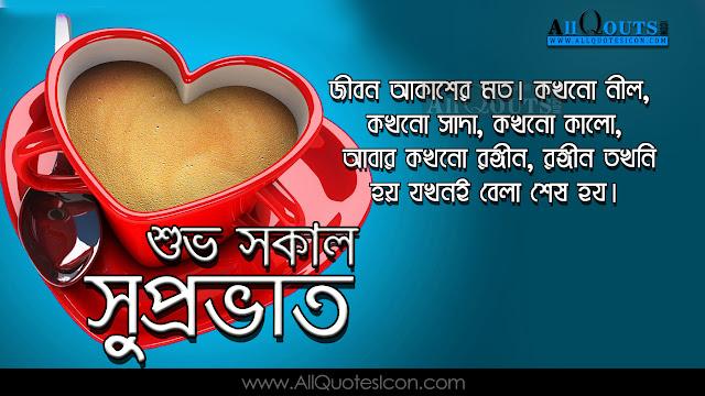 Good Morning Quotes Bengali : Good morning bengali quotes scrap hd wallpapers best