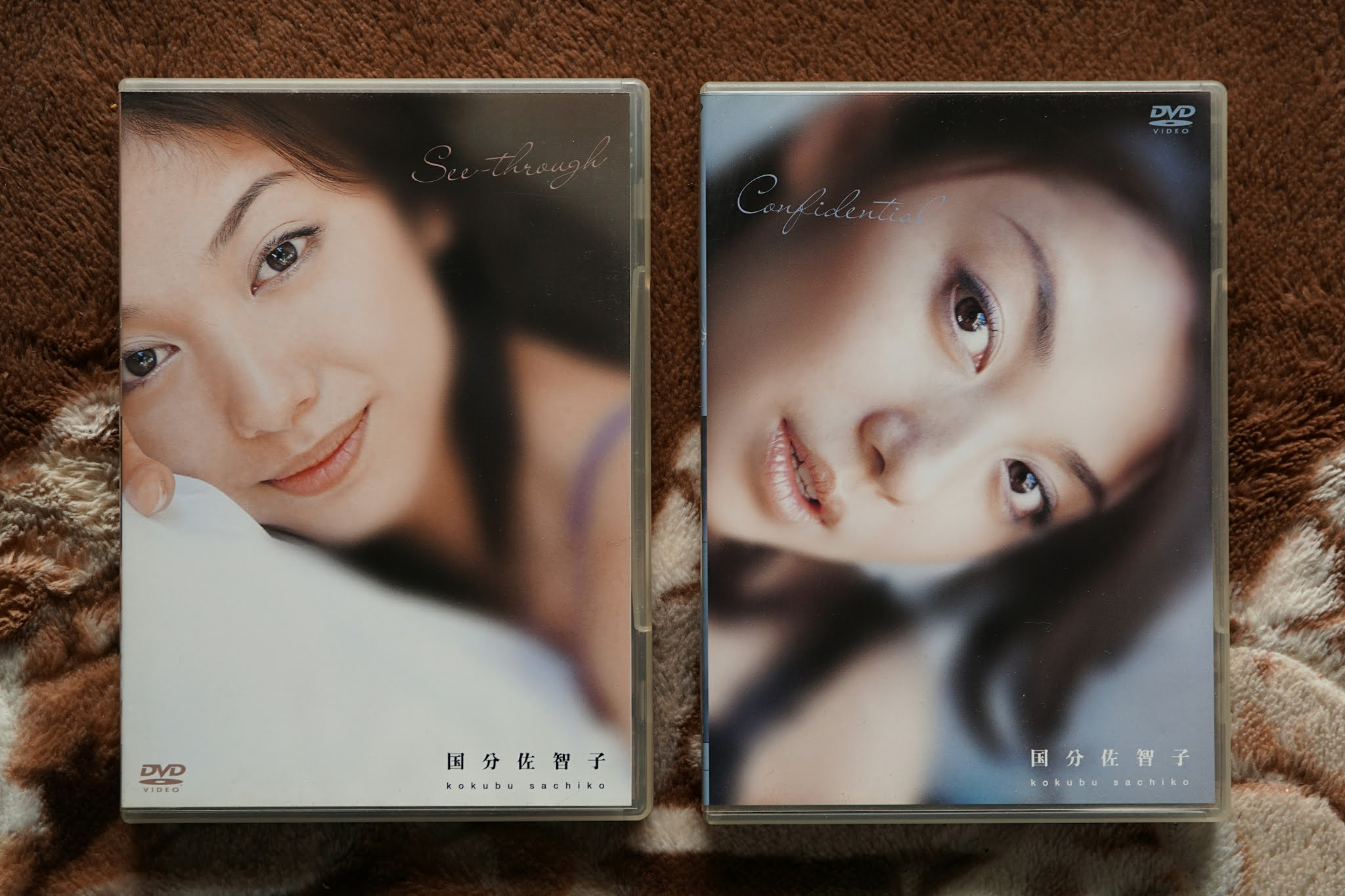国分佐智子の二枚のイメージのDVD