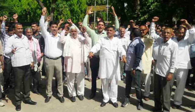 mcf-federation-employees-union-agitation-against-corruption-in-mcf-faridabad