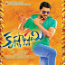 Krishnashtami 1st Day Collections (AP & Nizam)